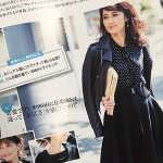 11月号の注目!読者私物アイテム