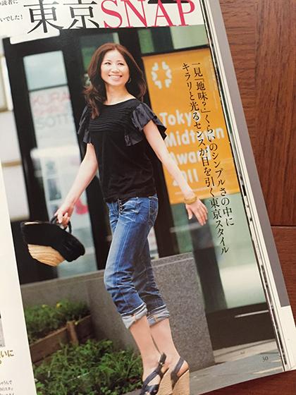 tonegawa_01