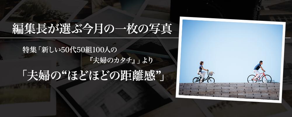 visual_03