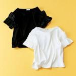 HERS創刊9周年記念プレゼント第3弾!人気5ブランドのTシャツを50名様にプレゼントします!