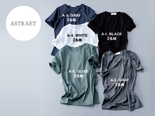 ASTRAET (右)デザインTシャツ 各¥18,000 (左)シンプルTシャツ 各¥11,000