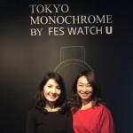 【HERSの美活】Vol.14 Sonyの電子ペーパー搭載ディスプレイウオッチ「FES Watch U」のレセプションパーティへ