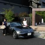 【HERSの美活】Vol.16 MazdaロードスターRFでゆく1泊2日伊東の旅<後編>