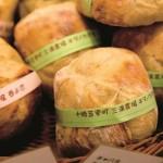 パンの誘惑 Vol.3