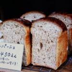 パンの誘惑 Vol.4