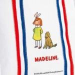 がんばるあなたに!ご褒美キャンペーン、「マドレーヌ ランチトートバッグ」が当たる