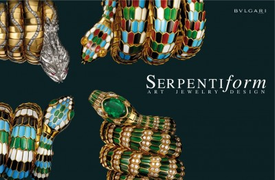 SerpentiForm2017_420x275