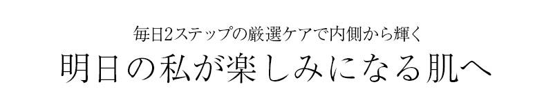 hikarimirai_MV02_title