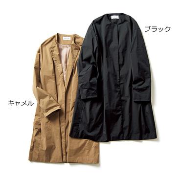 hgl-0222-2-2