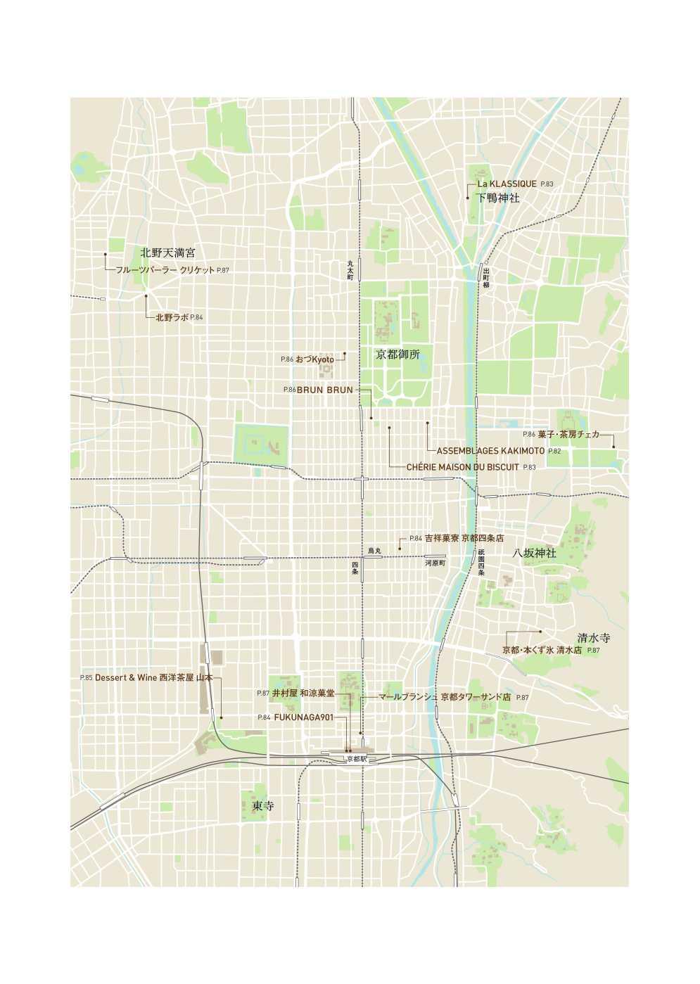 a京都地図+1