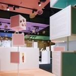 【東京アートパトロール】ようこそ!お菓子の国へ —日本とフランス 甘い物語—