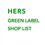 【HERS GREEN LABEL】1月14日更新分 読者様お問い合わせ先[SHOP LIST]