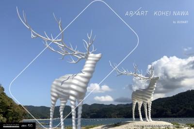 ARxART_KN_keyvisual_3_2 のコピー