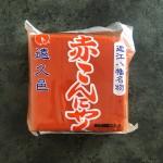 【HERS à table】料理家・真藤舞衣子の「美味しい」を選ぶ目⑤