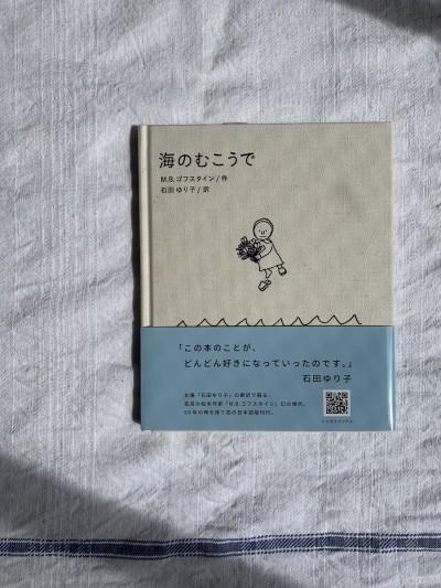 IMG_8212のコピー